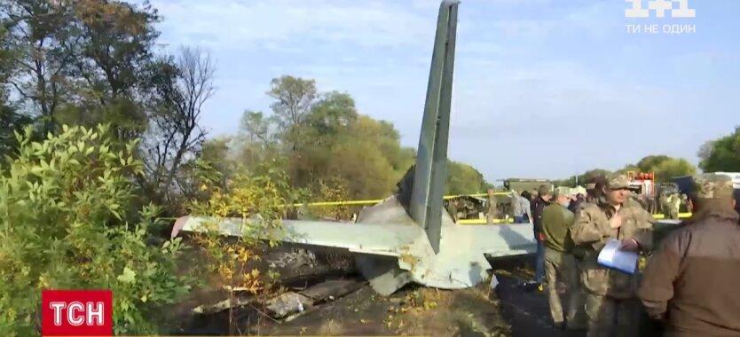 """Крушение Ан-26: опубликовано аудио """"черного ящика"""" самолета"""