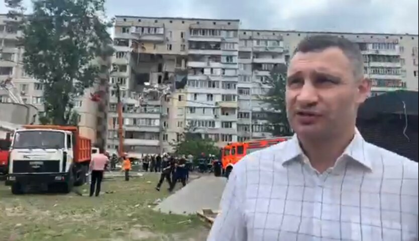 Кличко прибыл на место взрыва на Позняках