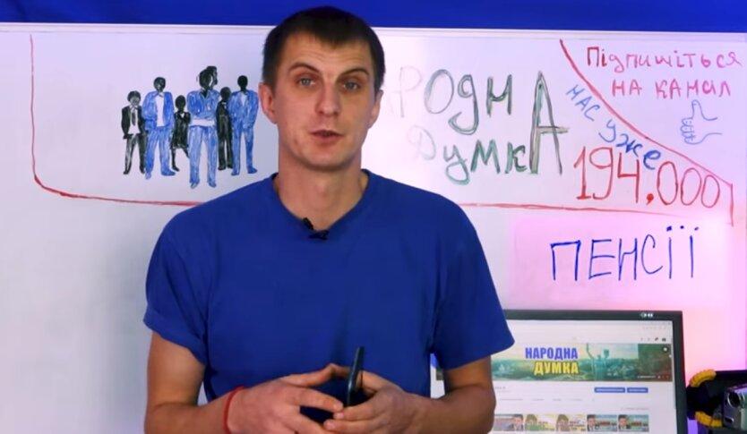 Трудовой стаж в Украине, выход на пенсию, украины
