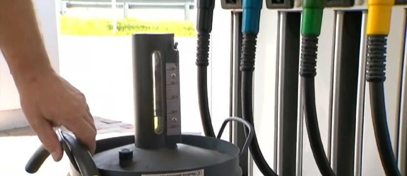Бензин в Украине, цены на топливо, дизельное топливо