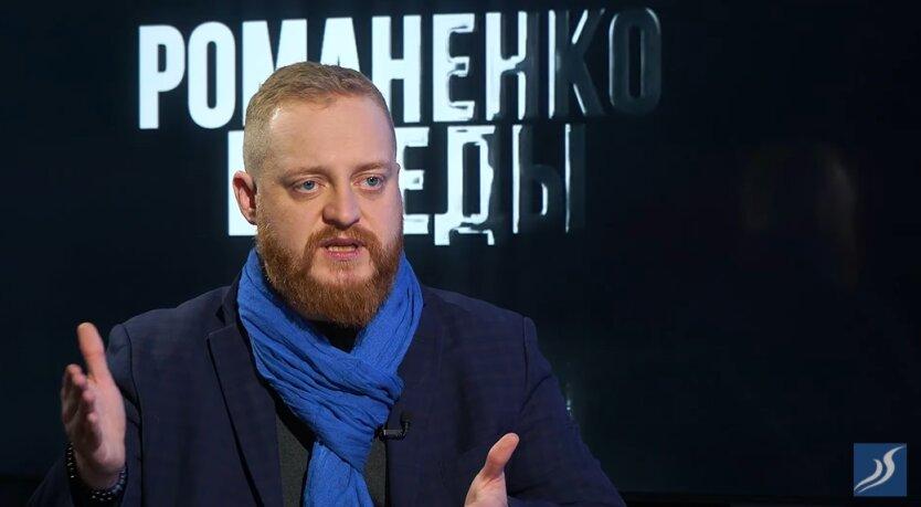 После отставки Разумкова позиции олигархов слабеют
