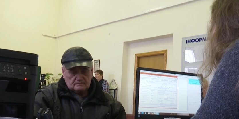 Украина, пенсии