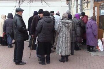 украинцам объяснили как докупить страховой стаж для выхода на пенсию