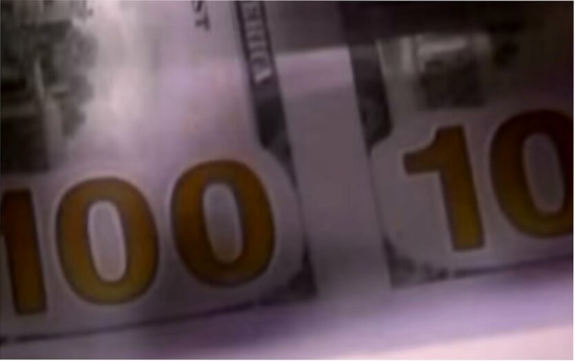 Курс валют в Украине, Обмен валюты в Украине, Курс валют на 31 мая