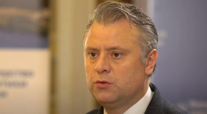 Юрий Витренко, Минэнерго