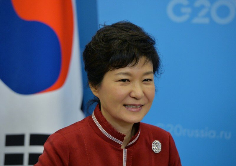 Пак Кын Хэ