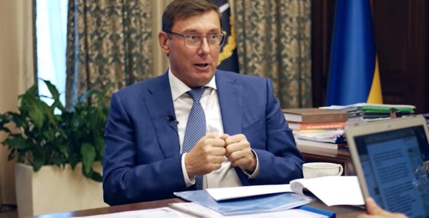 Юрий Луценко, разговор с Зеленским, дело МН17