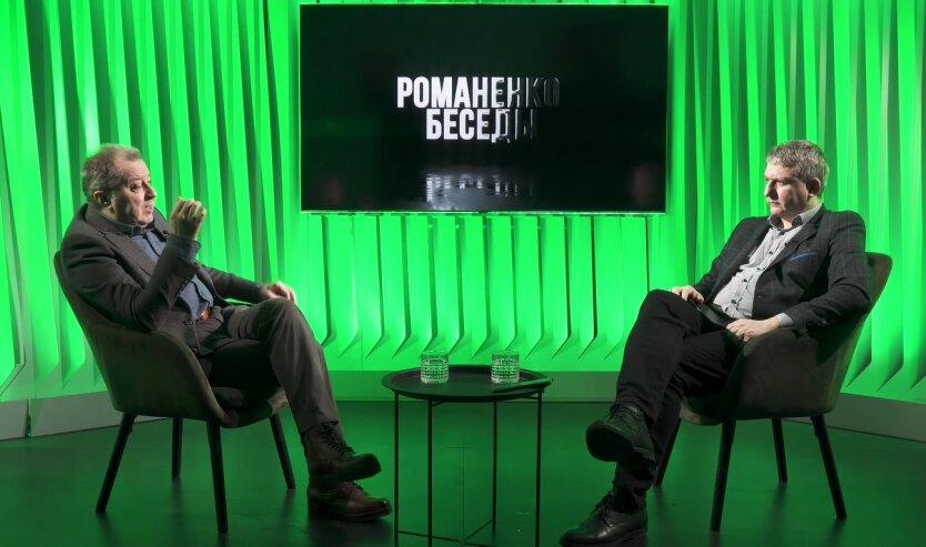 Сергей Дацюк и Юрий Романенко, Алексей Навальный, дворец Путина