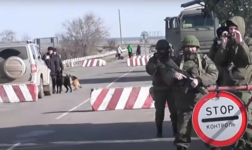 """На границе с Крымом """"украли"""" военного ВСУ"""