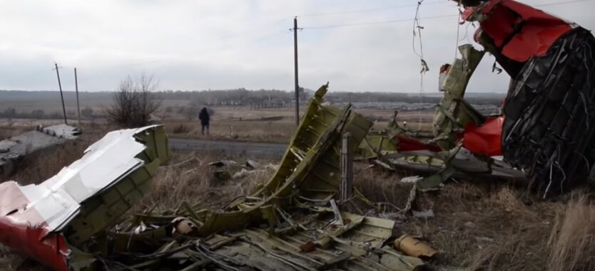 Дело МН-17, прокуроры, боевики, Украина
