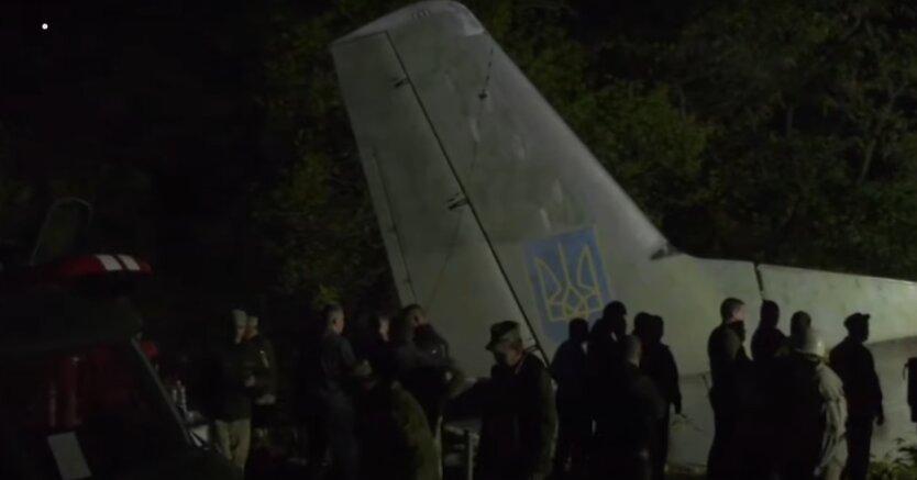 Авиакатастрофа Ан-26 1