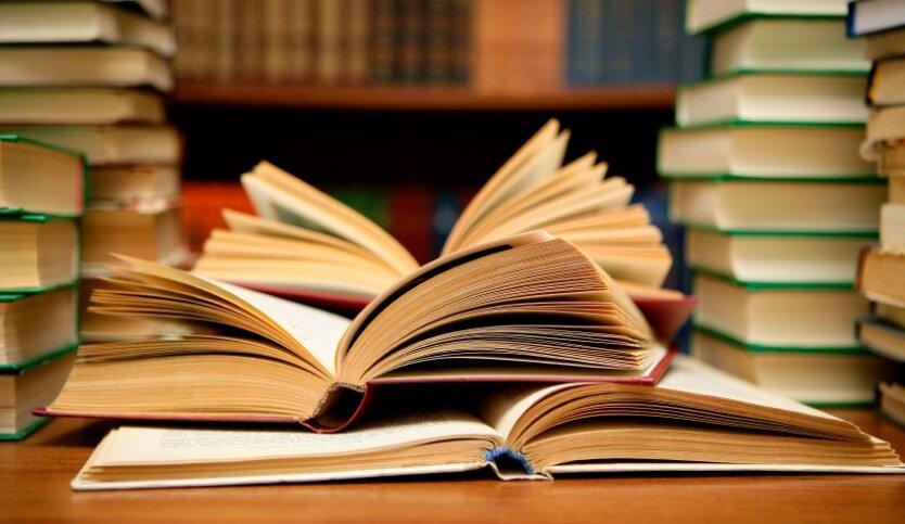 образование_книги