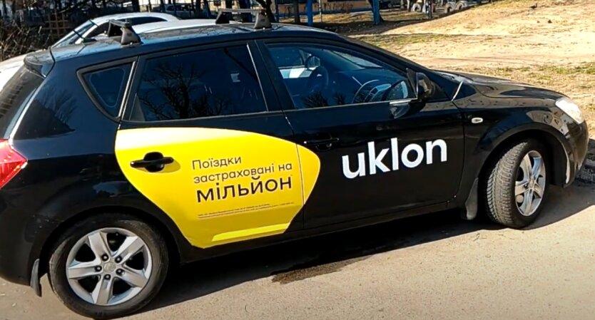 Uklon, такси, пассажирка