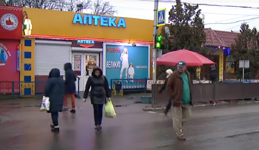 Аптеки Киева