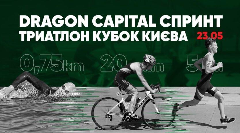 В Киеве завтра ограничат движение транспорта