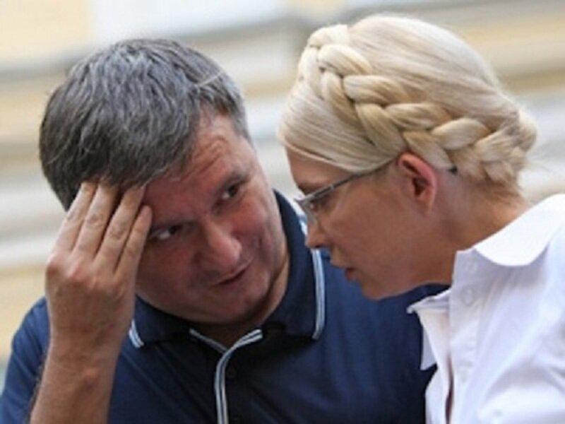 Аваков_Тимошенко