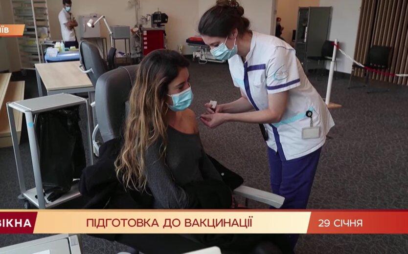 Вакцинация в Украине, коронавирус, регистрация вакцины