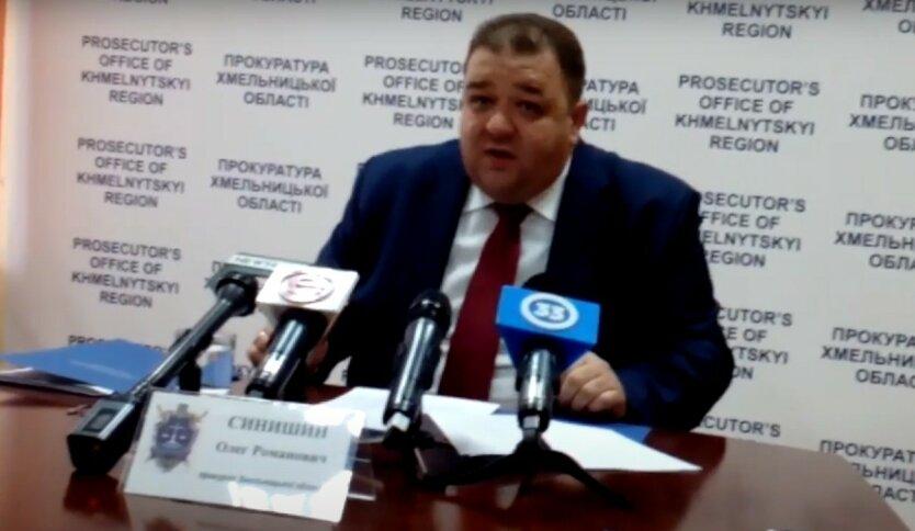 Прокурор Хмельницкой области умер от коронавируса, - СМИ