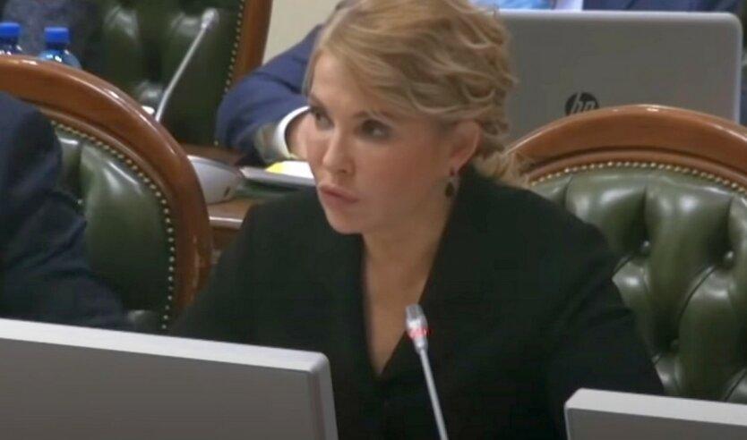 Тимошенко показала, как украинцев обманывают в платежках на газ