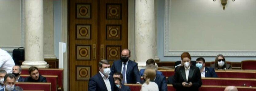 Верховная Рада Украины,антиколомойский закон,сотрудничество с МВФ,экономика Украины