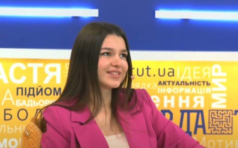 Юлия Бельченко