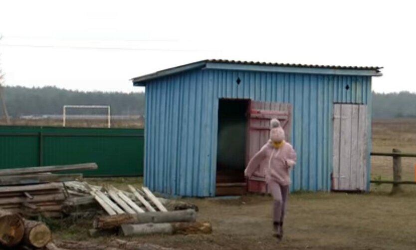 В Украине ввели новый санитарный регламент для школ