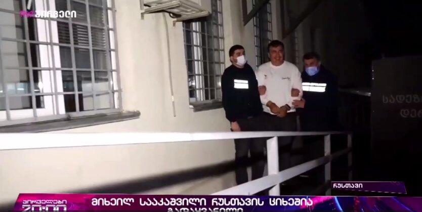 Задержание Михеила Саакашвили в Тбилиси