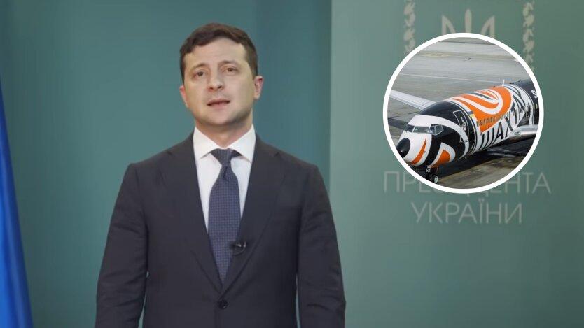 президент украины владимир зеленский контролирует отправку самолета фк шахтер в китай