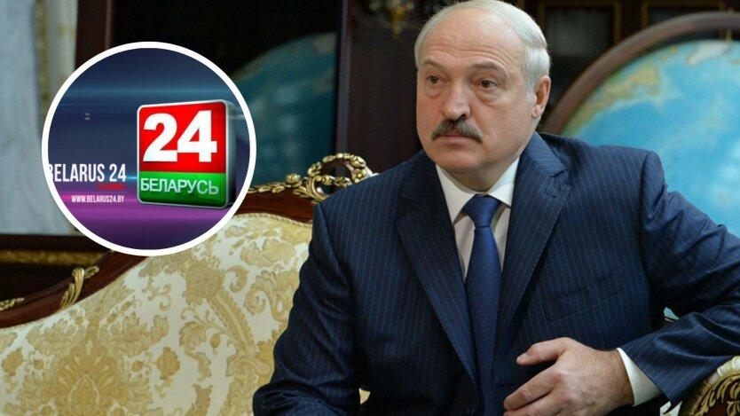 В Украине запретили пропагандистов Лукашенко - телеканал Беларусь 24