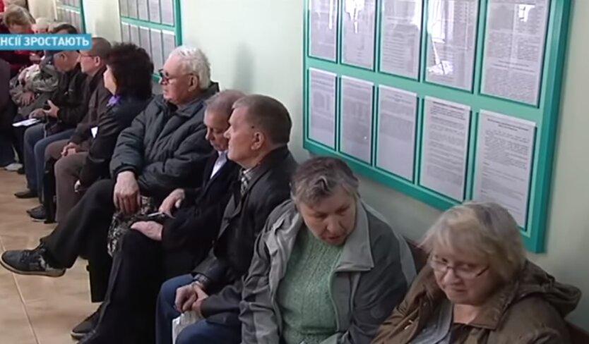 Пенсии в Украине, накопительная система пенсий, Лидия Ткаченко
