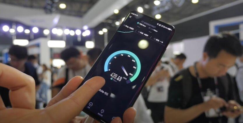 5G-интернет в Украине