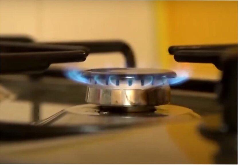 НКРЭКУ, Цены на газ в Украине, Базовые тарифы на газ, Денис Шмыгаль
