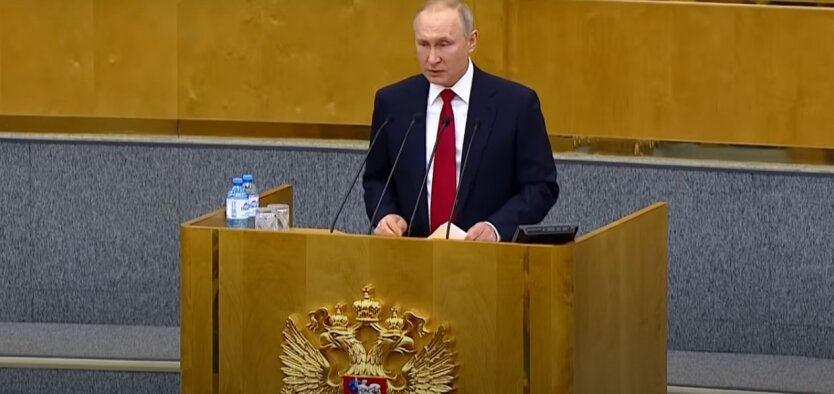Владимир Путин,изменения в Конституцию РФ,дата голосования за изменение конституции России