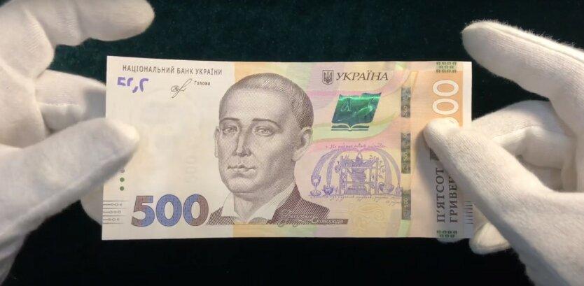 курс валют,обмен валют,прогноз на курс валют,укрепление гривны,падение доллара,курс евро
