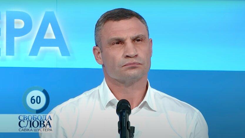 Кличко призвал Зеленского объединиться против общих врагов