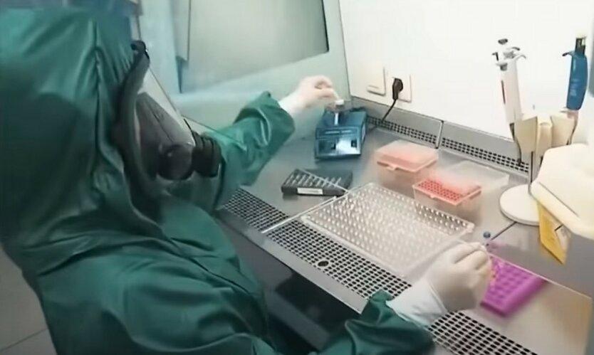 Pfizer заявил о прорыве в тестировании вакцины против коронавируса