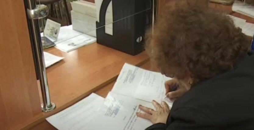 Пенсия, пенсионеры, Украина