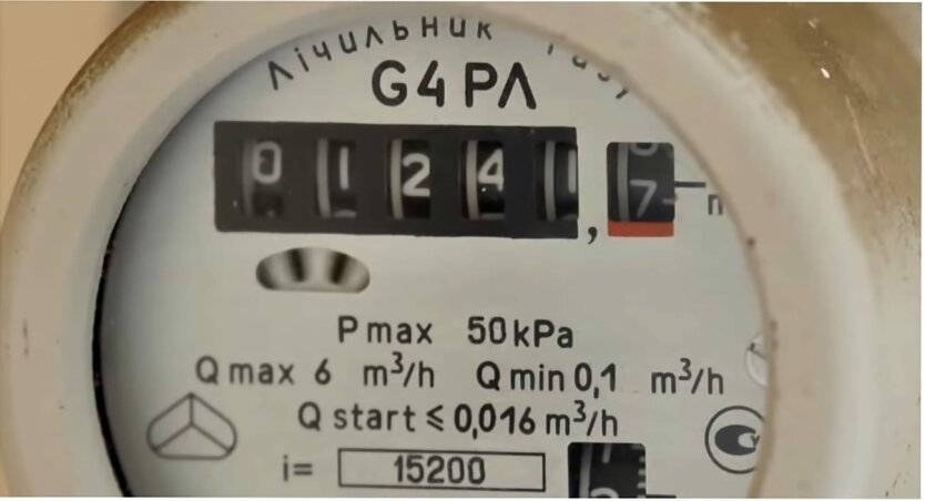 """Газ в Украине, Смена поставщика газа в Украине, """"Нафтогаз Украины"""""""