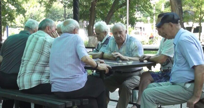 пенсии в украине, пенсионеры, индексация пенсий, накопительная система, пенсионная реформа