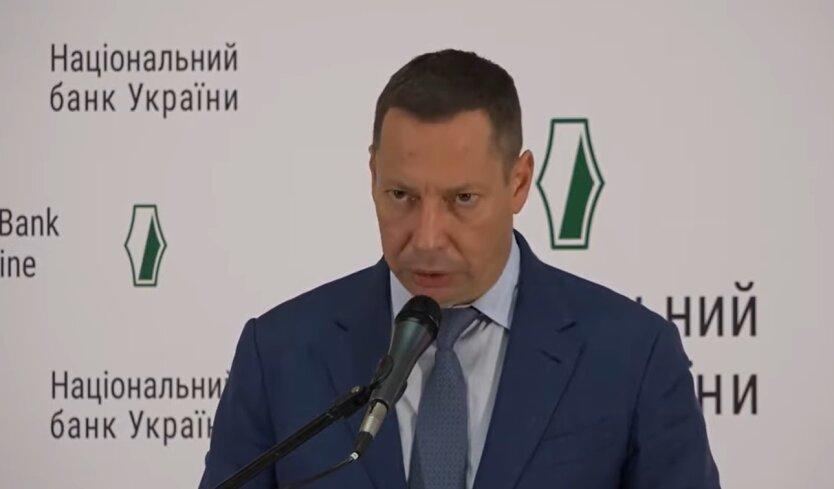 Кирилл Шевченко, декларация о доходах, швейцарский банк