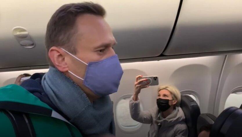 Во «Внуково» сравнили прибытие Навального с прилетом нацистов в 1941 году