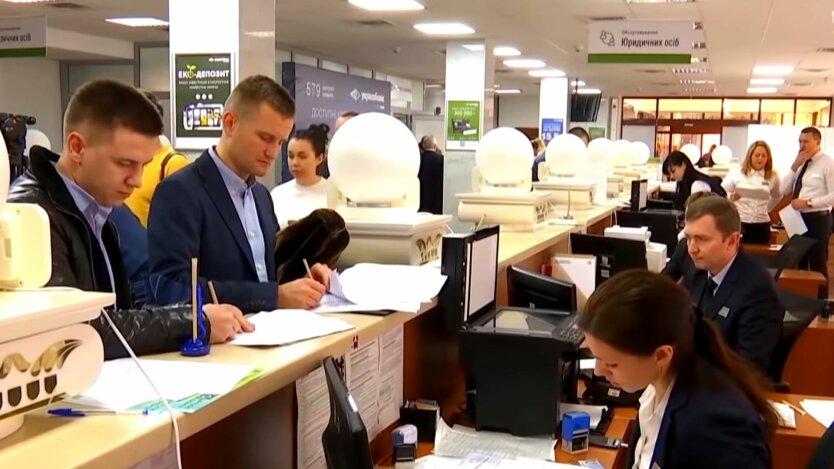 Оформление кредтов в украинском банке