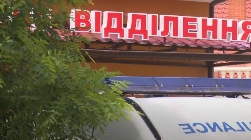 Максим Степанов,Коронавирус в Украине,Карантин из-за коронавируса