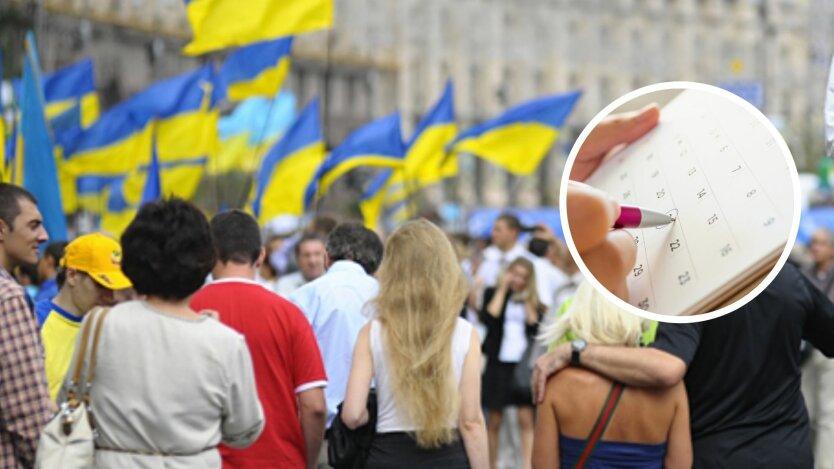 Украинцам показали календарь праздников в августе: когда длинные выходные