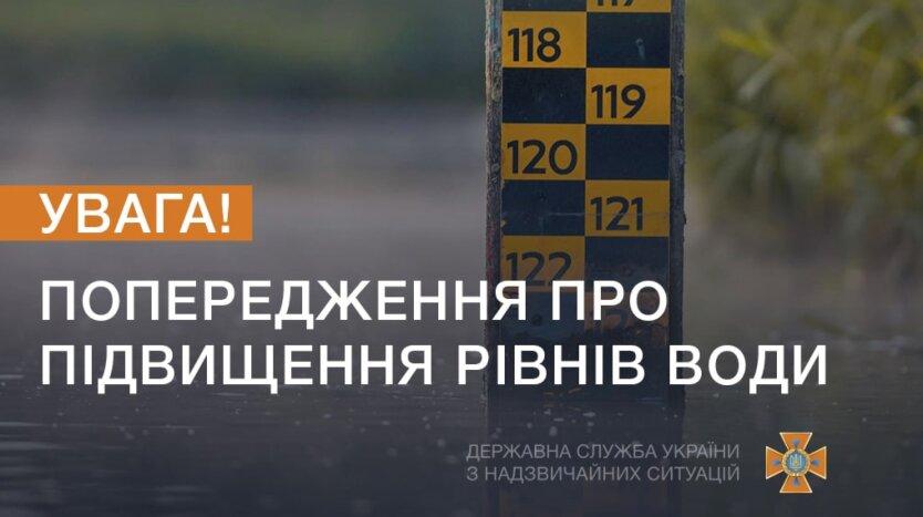 Украинцев предупредили о новой опасности из-за непогоды