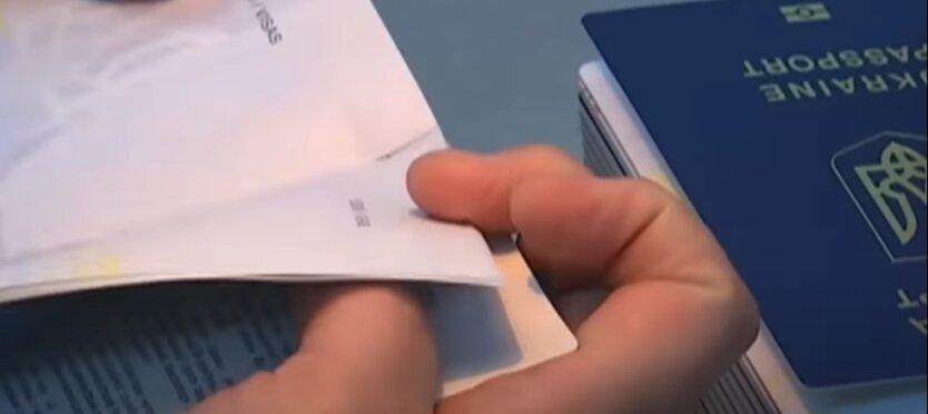 Паспорт, пластиковая карта, Украина