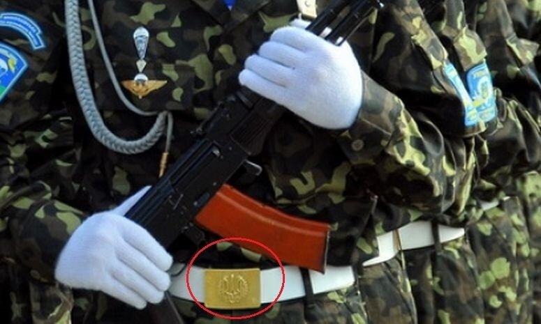 ВДВ Украина