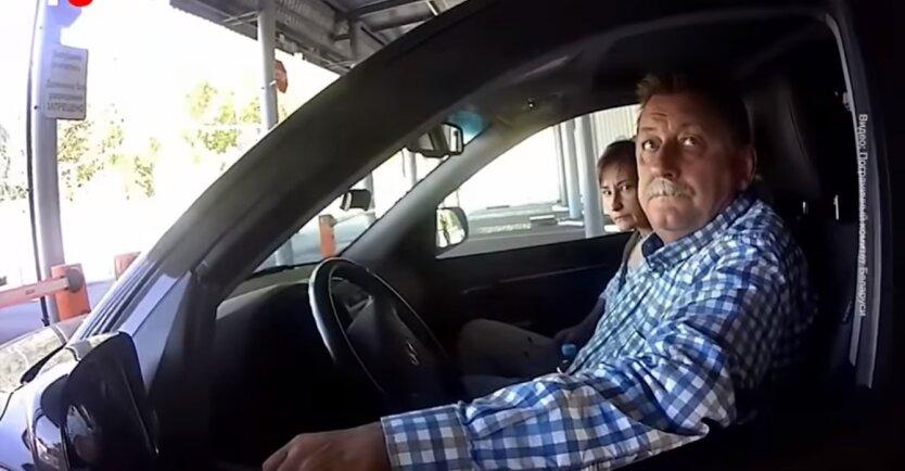 Игорь Кизим, Беларусь, досмотр машины