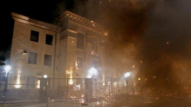 посольство РФ в Киеве, салют
