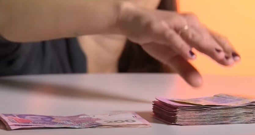 Зарплата, Украина